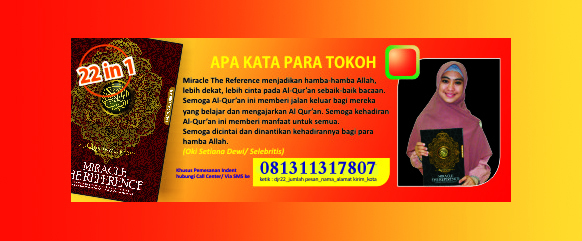 Syaamil Quran Oki Setiana Dewi