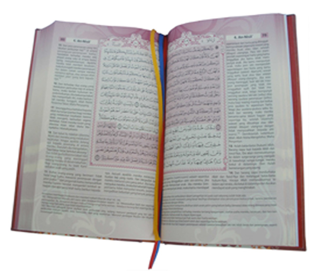 Syaamil Quran Special for Women